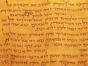 Qumram Schriftrolle